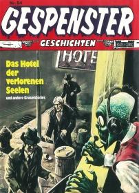 Das Hotel der verlorenen Seelen